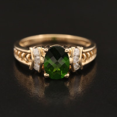 10K Diopside and Diamond Ring