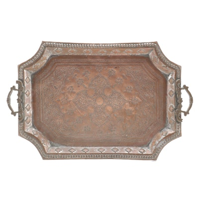 Copper Plated Etched Double Handled Tray