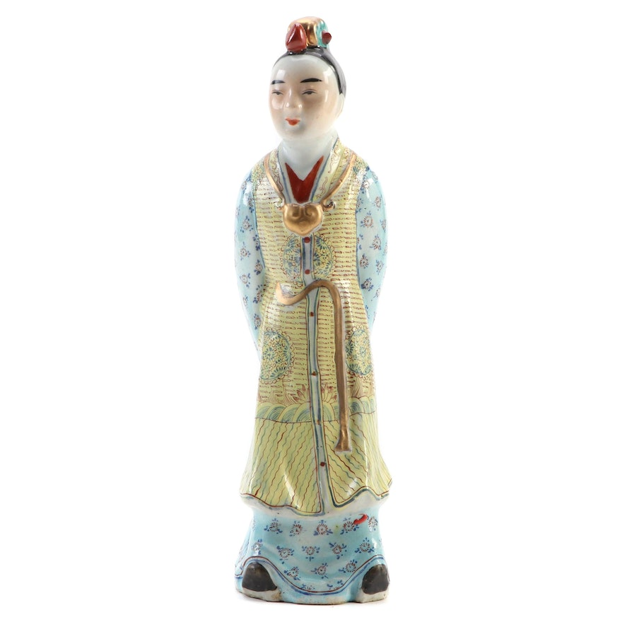 Chinese Porcelain Figurine of Scholar, 20th Century