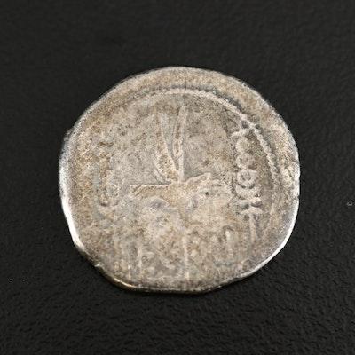 Ancient Roman Imperial Mark Antony Legionary AR Denarius, ca. 32 B.C.