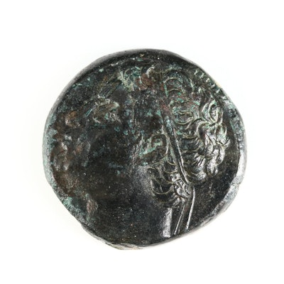 Ancient Syracuse, Sicily AE21 Coin of Hieronymos, ca. 215 B.C.
