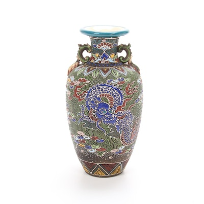 Japanese Moriage Double-Handled Dragon Urn Vase