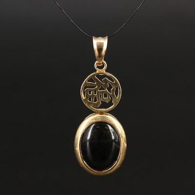 14K Black Onyx Good Fortune Drop Pendant