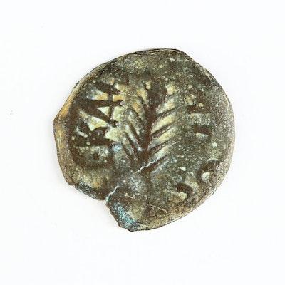 Ancient Judean AE Prutah Coin of Porcius Festus, Procurator, ca. 59 A.D.
