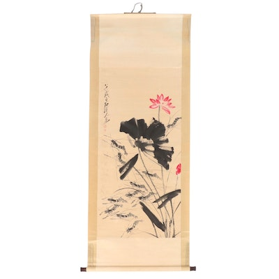 Chinese Ink and Watercolor Hanging Scroll, Late 20th Century
