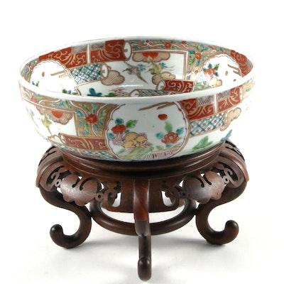 Japanese Imari Style Porcelain Bowl on Carved Wooden Stand, Vintage
