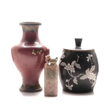 Chinese Cloisonné Vase, Lidded Jar and Guardian Lion Soapstone Seal Stamp