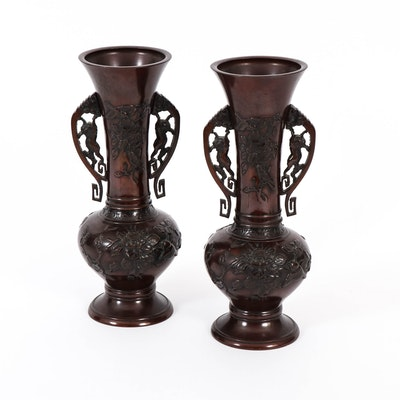 Pair of Chinese Cast Bronze Vases, Mid-20th Century
