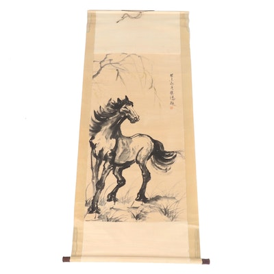 Chinese Scroll Stallion and Bamboo Watercolor Painting, Late 20th Century