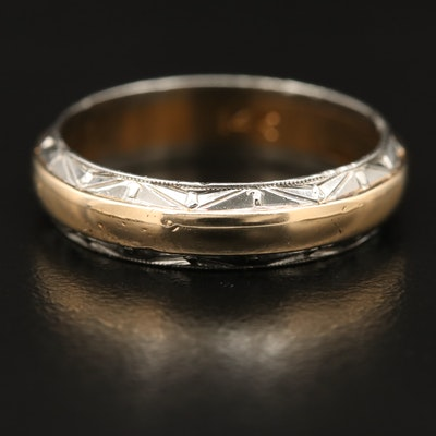 14K Two-Tone Textured Band