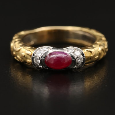 18K Ruby and Diamond Textured Band