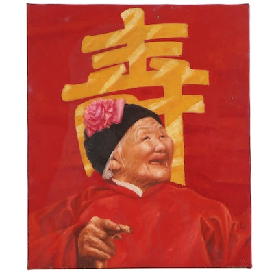 Oil Painting of a Chinese Elder