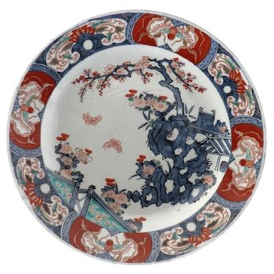 Japanese Imari Style Large Porcelain Centerpiece Bowl, Late 20th Century