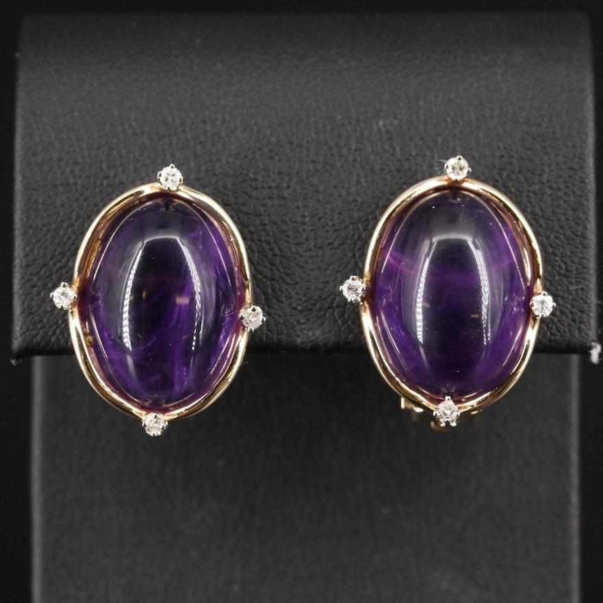 14K Amethyst and Diamond Button Earrings