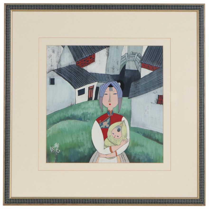 Chinese Folk Art Gouache Painting of Village Scene with Mother and Child