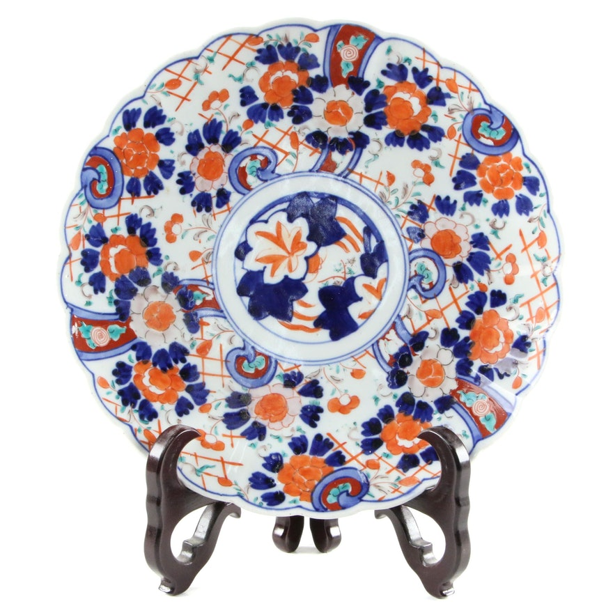 Japanese Imari  Porcelain Charger with Stand, Antique
