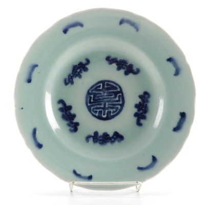"Chinese  Hand-Painted Ceramic Plate with ""Fu"" Symbol, Antique"