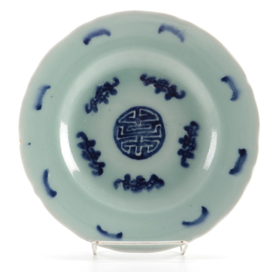 """Chinese  Hand-Painted Ceramic Plate with """"Fu"""" Symbol, Antique"""