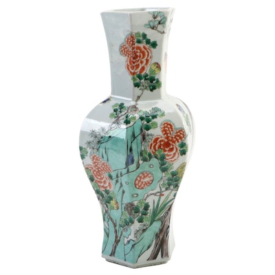 Chinese Porcelain Vase with Cliffside Scene