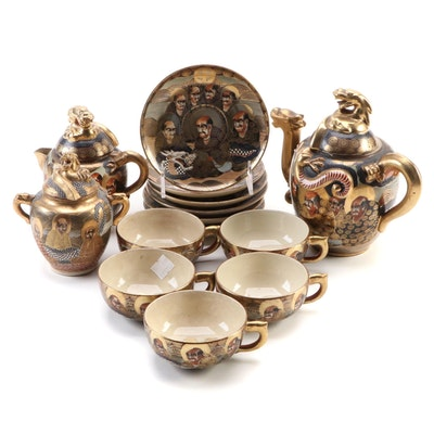 Japanese Satsuma Porcelain Tea Set Depicting The Immortals and Rakan