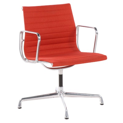 Charles and Ray Eames for Herman Miller Aluminum Swivel Office Chair