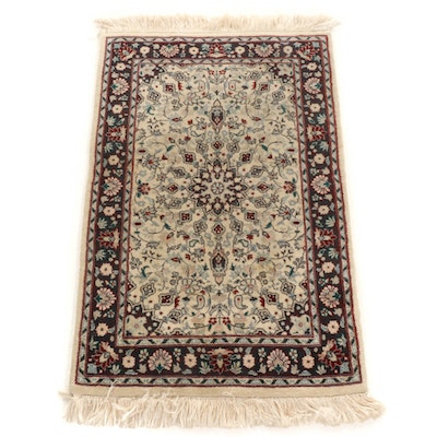 2'2 x 3'7 Hand-Knotted Persian Floral Wool Rug