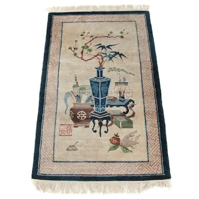 3'1 x 5'6 Hand-Knotted Silk Chinese Pictorial Rug, Late 20th Century
