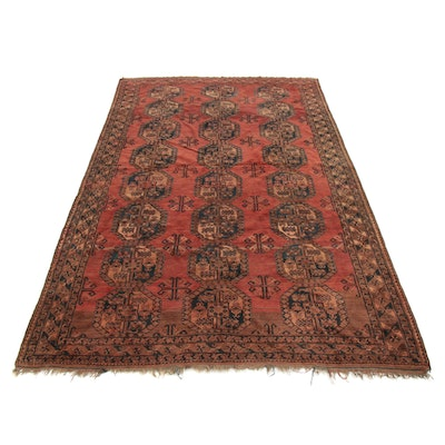 8'5 x 13'5 Hand-Knotted Afghani Turkoman Room-Size Rug, 20th Century