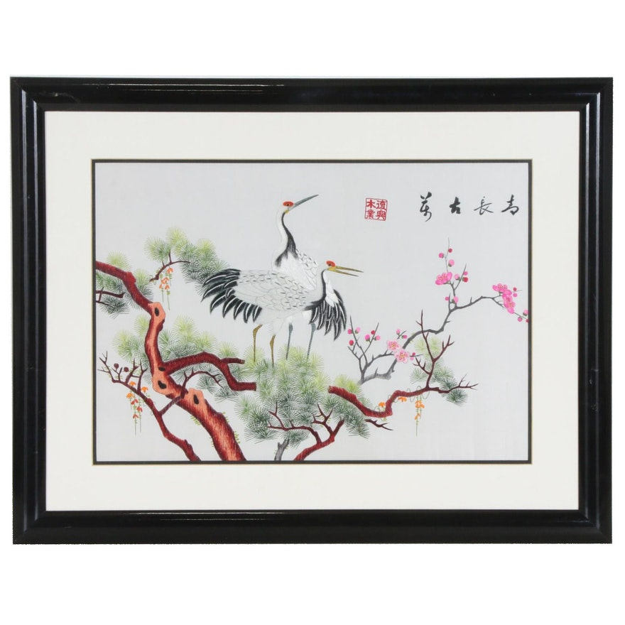 Chinese Style Hand-Embroidered Silk Panel of Cranes on a Branch