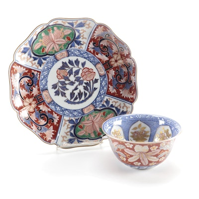 Japanese Imari Style Decorative Plate and Bowl, Late 20th Century
