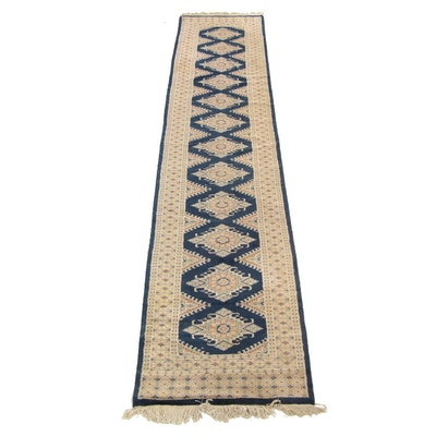 2'7 x 12' Hand-Knotted Persian Runner Rug