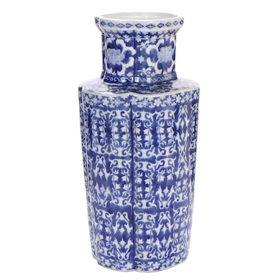 Chinese Blue and White Porcelain Floor Vase