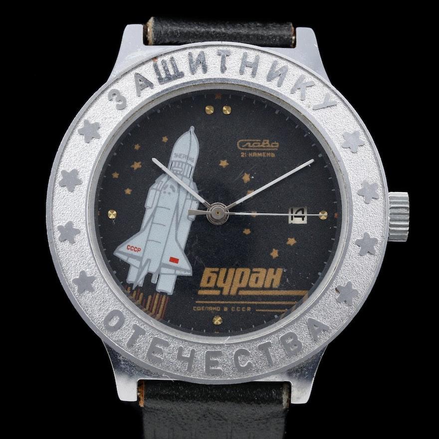 Vintage Slava Buran Soviet Space Shuttle Automatic Wristwatch