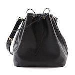 """Louis Vuitton Epi Petit """"Noe"""" Black Cinch Shoulder Bag"""