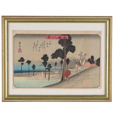"Utagawa Hiroshige I Restrike Woodblock ""Night Rain at Koizumi"", 20th century"