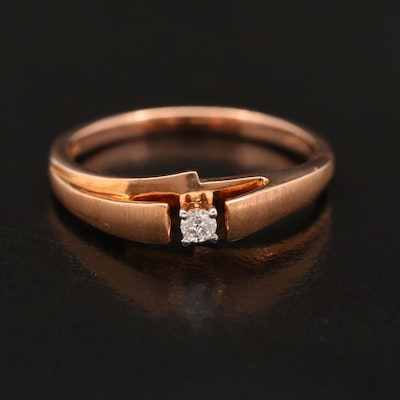 10K Rose Gold 0.05 CT Diamond Cathedral Ring with Brushed Finish