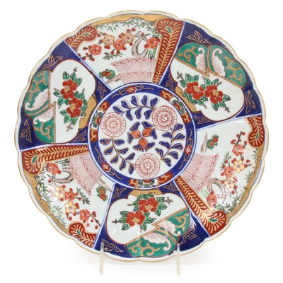Japanese Gold Imari Hand-Painted Porcelain Charger