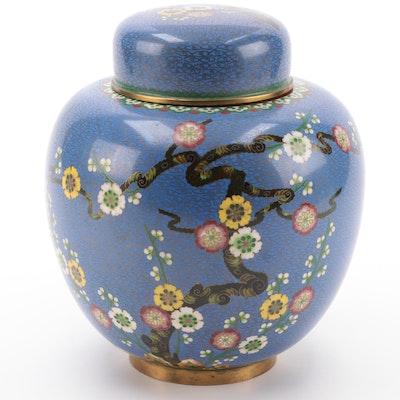 East Asian Cloisonné Lidded Jar
