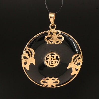 "Asian 14K Black Onyx ""Good Fortune"" Bi Pendant"