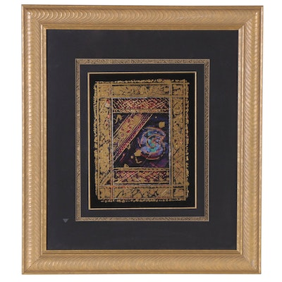 Offset Lithograph and Gold Leaf Inlay of Abstract Composition, 20th Century