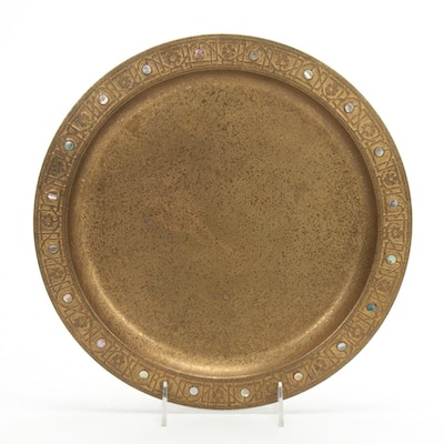 Tiffany Studios Doré Bronze Charger with Abalone and Mother of Pearl Accents