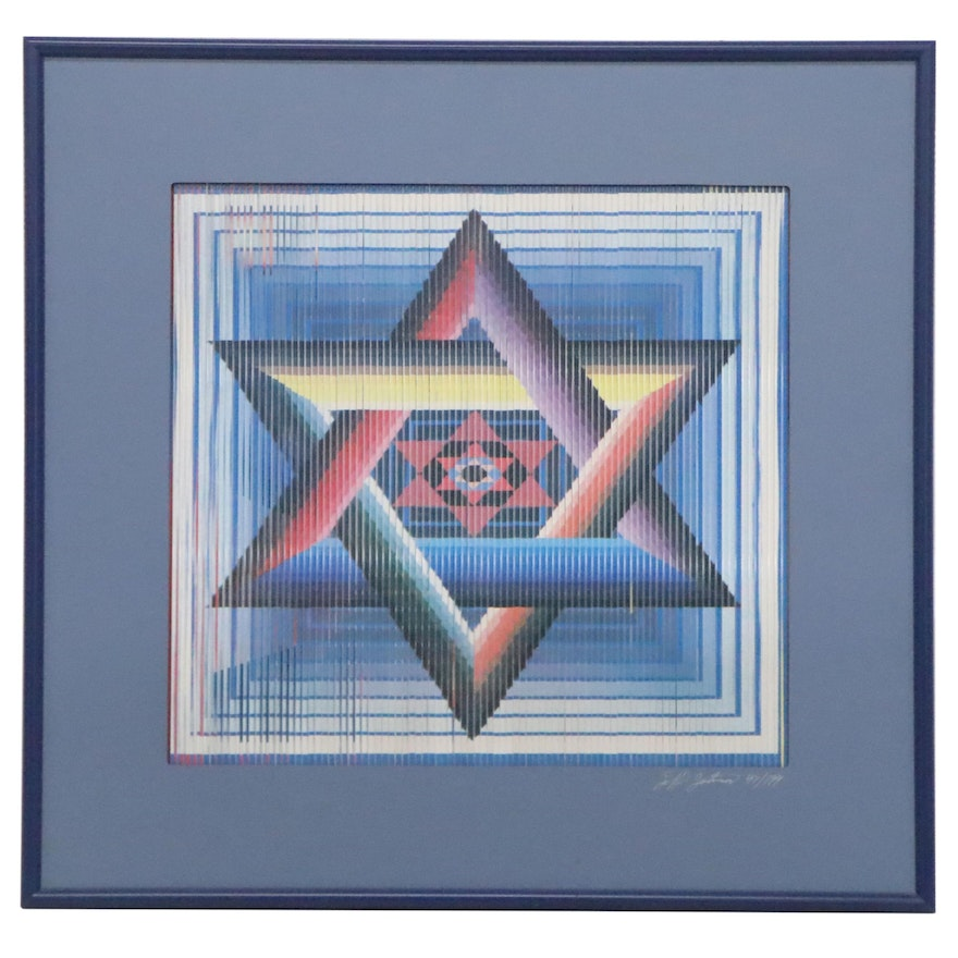"""Jeff Johnson Offset Lithographic Hologram """"Points"""", 1995"""