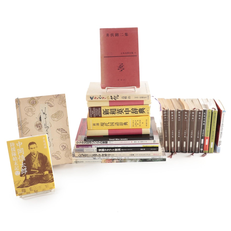 """""""Great Wire Jewelry"""", """"Narumi"""" and Other Japanese Language Books"""