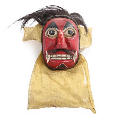 Wooden Dancers Mask, Borneo