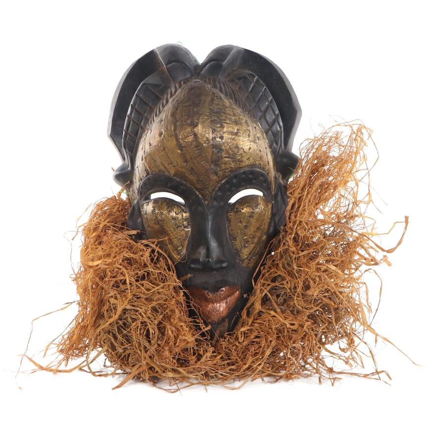 Tikar Hand-Carved Metal Plated Mask, Cameroon