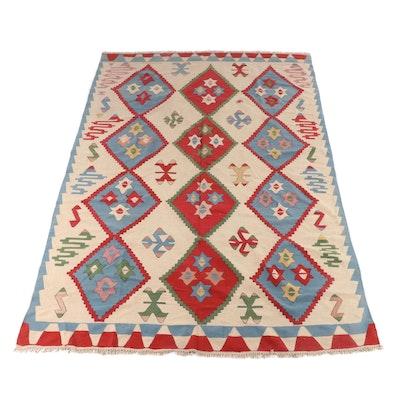 8'4 x 12'9 Handwoven Split Kilim Wool Rug