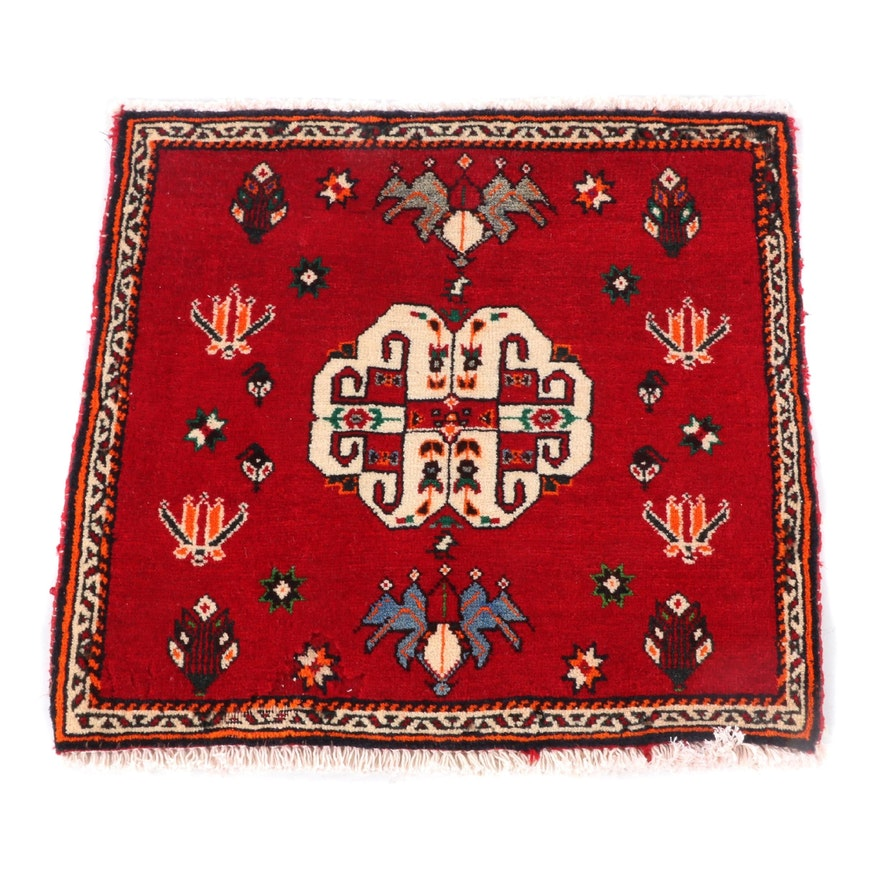 2'1 x 2'0 Hand-Knotted Persian Wool Floor Mat