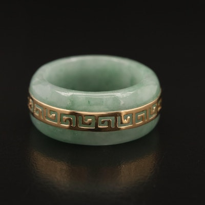 14K Jadeite Hololith Band with Greek Key Trim
