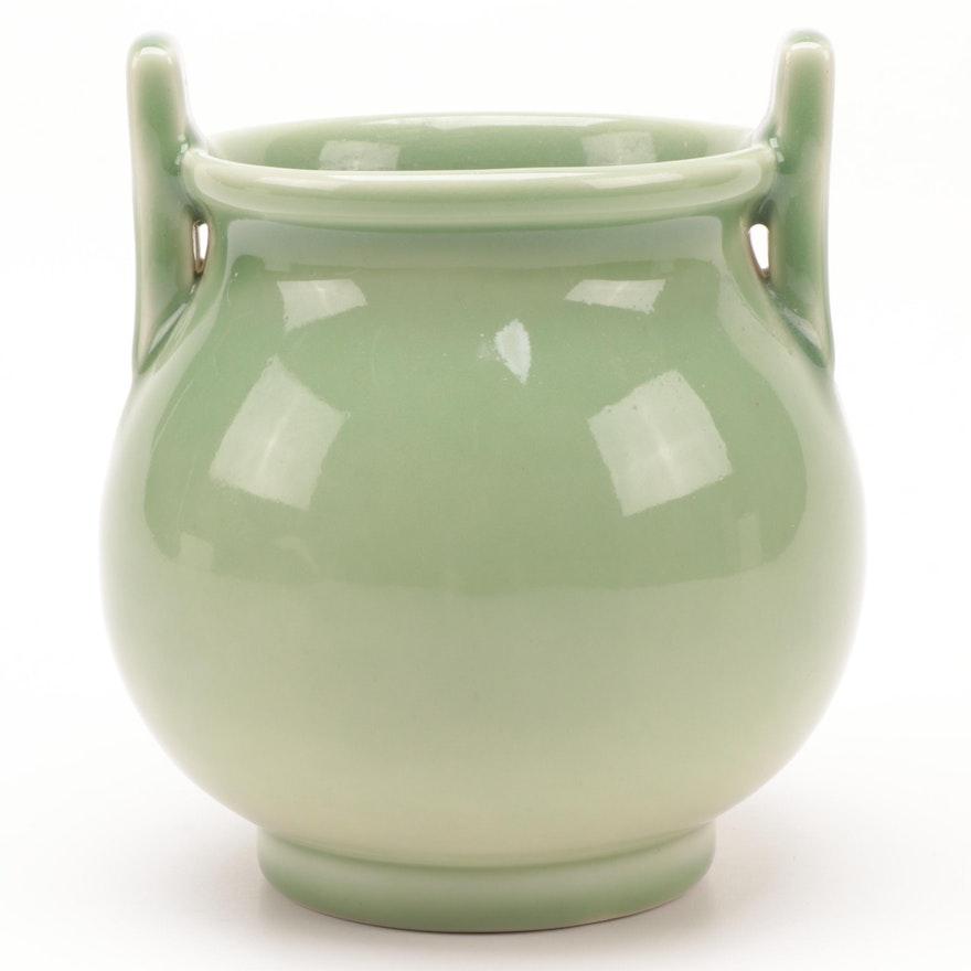 Rookwood Pottery Glazed Ceramic Vase, 1945