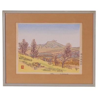Okiie Hashimoto Woodblock of Mount. Osama, 1943